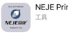 neje.club_download_20190910_ios_logo2.jpg